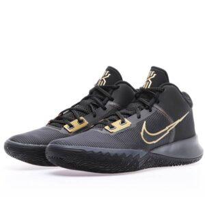 "Nike Kyrie flytrap 4 ""metalic gold"""